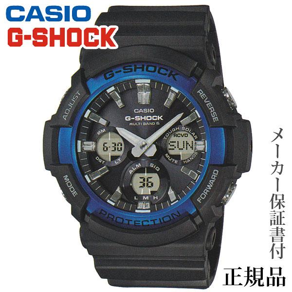 卒業 入学 CASIO カシオ G-SHOCK GAW-100 Series 男性用 ソーラー アナデジ 腕時計 正規品 1年保証書付 GAW-100B-1A2JF