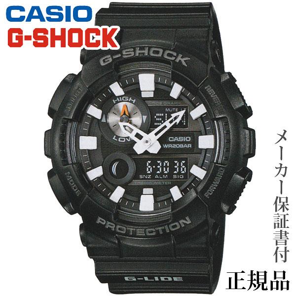 母の日 2019 CASIO カシオ G-SHOCK G-LIDE 男性用 クオーツ デジタル 腕時計 正規品 1年保証書付 GAX-100B-1AJF