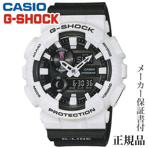 CASIO カシオ G-SHOCK G-LIDE 男性用 クオーツ デジタル 腕時計 正規品 1年保証書付 GAX-100B-7AJF