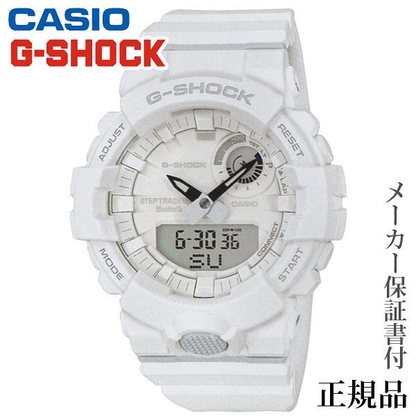 卒業 入学 CASIO カシオ G-SHOCK GBA-800 Series 男性用 クオーツ アナデジ 腕時計 正規品 1年保証書付 GBA-800-7AJF