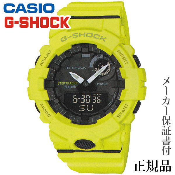 卒業 入学 CASIO カシオ G-SHOCK GA-100 Series 男性用 クオーツ アナデジ 腕時計 正規品 1年保証書付 GBA-800-9AJF