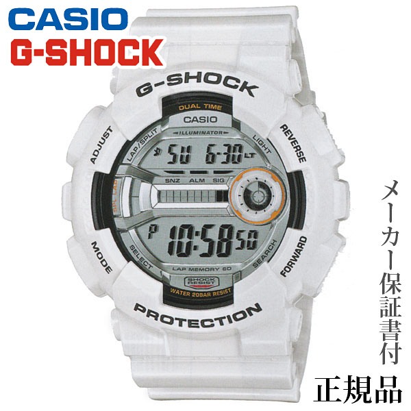 卒業 入学 CASIO カシオ G-SHOCK L-SPEC 男性用 クオーツ デジタル 腕時計 正規品 1年保証書付 GD-110-7JF
