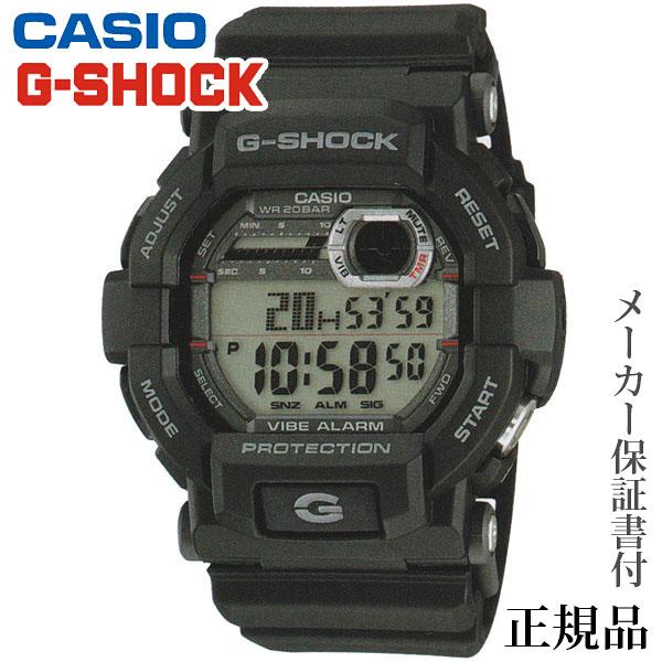 卒業 入学 CASIO カシオ G-SHOCK GD-350 Series 男性用 クオーツ デジタル 腕時計 正規品 1年保証書付 GD-350-1JF