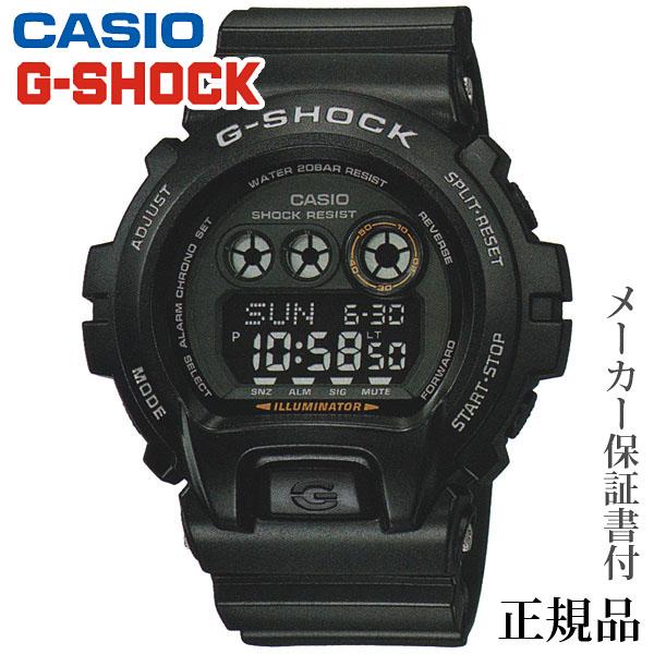 卒業 入学 CASIO カシオ G-SHOCK GD-X6900 Series 男性用 クオーツ デジタル 腕時計 正規品 1年保証書付 GD-X6900-1JF