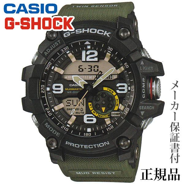 卒業 入学 CASIO カシオ G-SHOCK MASTER OF G MUDMASTER 男性用 デジタル 腕時計 正規品 1年保証書付 GG-1000-1A3JF
