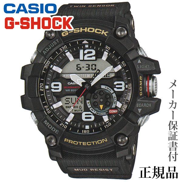 卒業 入学 CASIO カシオ G-SHOCK MASTER OF G MUDMASTER 男性用 デジタル 腕時計 正規品 1年保証書付 GG-1000-1AJF