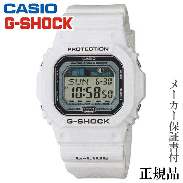 母の日 2019 CASIO カシオ G-SHOCK G-LIDE 男性用 クオーツ デジタル 腕時計 正規品 1年保証書付 GLX-5600-7JF