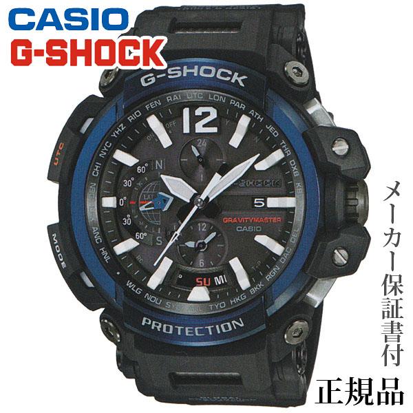 卒業 入学 CASIO カシオ G-SHOCK MASTER OF G GRAVITYMASTER 男性用 ソーラー アナデジ 腕時計 正規品 1年保証書付 GPW-2000-1A2JF