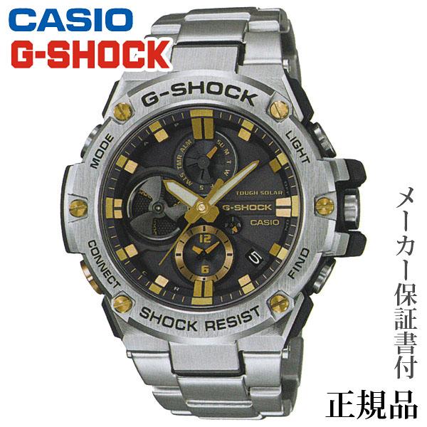 卒業 入学 CASIO カシオ G-SHOCK G-STEEL 男性用 ソーラー 多針アナログ 腕時計 正規品 1年保証書付 GST-B100D-1A9JF
