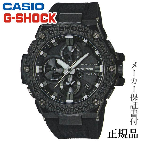 卒業 入学 CASIO カシオ G-SHOCK G-STEEL 男性用 ソーラー 多針アナログ 腕時計 正規品 1年保証書付 GST-B100X-1AJF