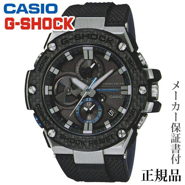 卒業 入学 CASIO カシオ G-SHOCK G-STEEL 男性用 ソーラー 多針アナログ 腕時計 正規品 1年保証書付 GST-B100XA-1AJF