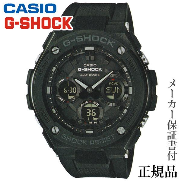 卒業 入学 CASIO カシオ G-SHOCK G-STEEL 男性用 ソーラー アナデジ 腕時計 正規品 1年保証書付 GST-W100G-1BJF
