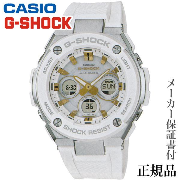 卒業 入学 CASIO カシオ G-SHOCK G-STEEL 男性用 ソーラー アナデジ 腕時計 正規品 1年保証書付 GST-W300-7AJF