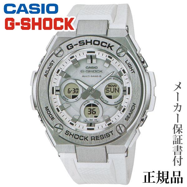 卒業 入学 CASIO カシオ G-SHOCK G-STEEL 男性用 ソーラー アナデジ 腕時計 正規品 1年保証書付 GST-W310-7AJF