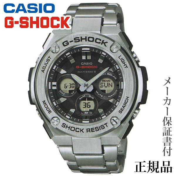 卒業 入学 CASIO カシオ G-SHOCK G-STEEL 男性用 ソーラー アナデジ 腕時計 正規品 1年保証書付 GST-W310D-1AJF