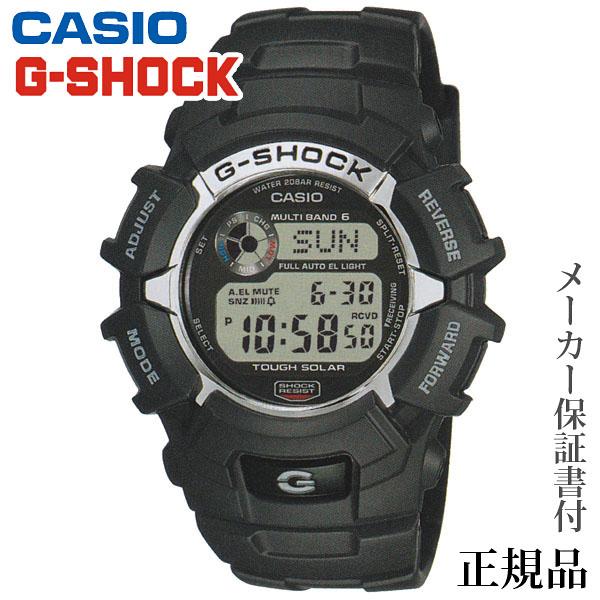 卒業 入学 CASIO カシオ G-SHOCK GW-2300 Series 男性用 ソーラー デジタル 腕時計 正規品 1年保証書付 GW-2310-1JF