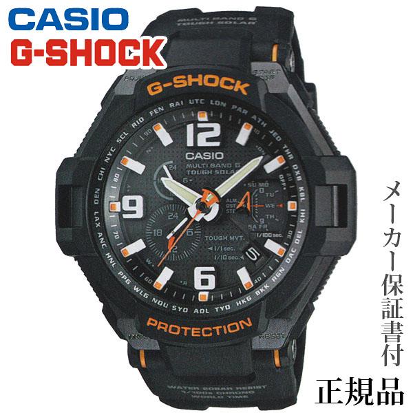 卒業 入学 CASIO カシオ G-SHOCK MASTER OF G GRAVITYMASTER 男性用 ソーラー アナデジ 腕時計 正規品 1年保証書付 GW-4000-1AJF