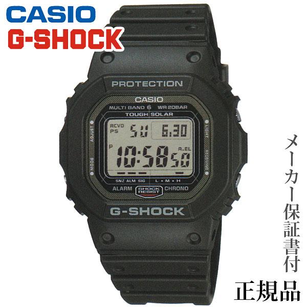 卒業 入学 CASIO カシオ G-SHOCK GW-6900 Series 男性用 ソーラー デジタル 腕時計 正規品 1年保証書付 GW-5000-1JF