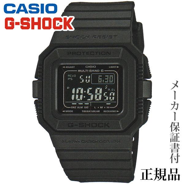 卒業 入学 CASIO カシオ G-SHOCK GW-5000 Series 男性用 ソーラー デジタル 腕時計 正規品 1年保証書付 GW-5510-1BJF