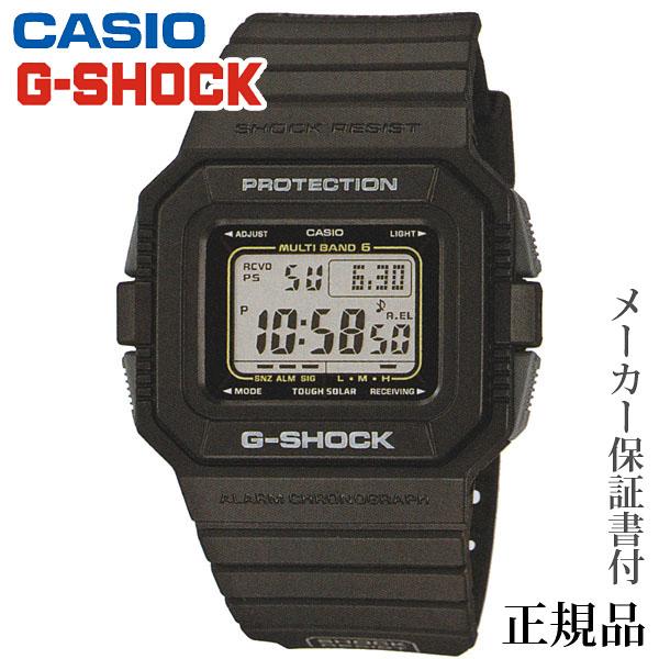 卒業 入学 CASIO カシオ G-SHOCK GW-5510 Series 男性用 ソーラー デジタル 腕時計 正規品 1年保証書付 GW-5510-1JF