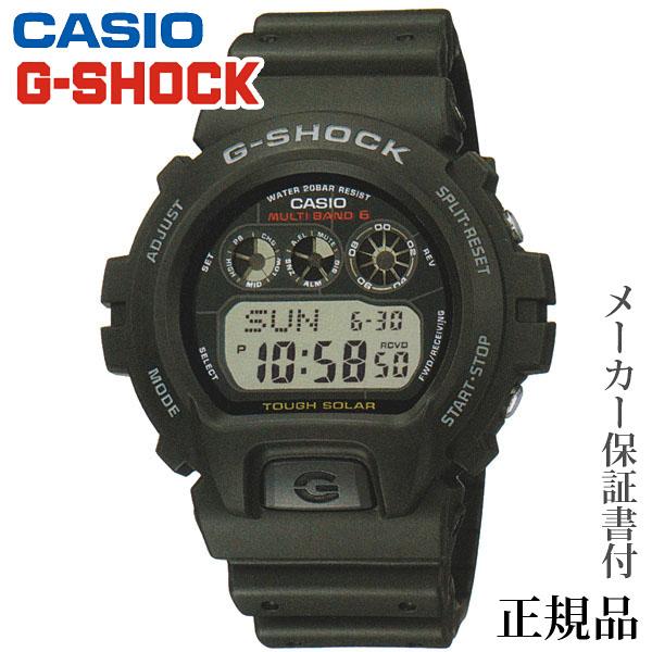 卒業 入学 CASIO カシオ G-SHOCK GW-6900 Series 男性用 ソーラー デジタル 腕時計 正規品 1年保証書付 GW-6900-1JF