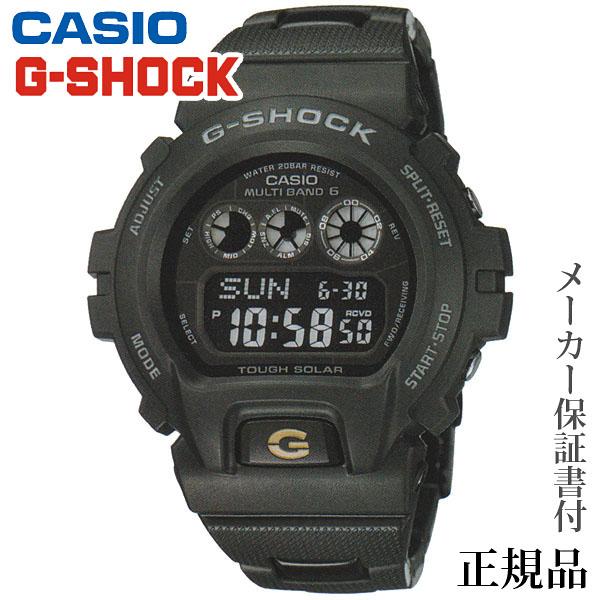 卒業 入学 CASIO カシオ G-SHOCK GW-6900 Series 男性用 ソーラー デジタル 腕時計 正規品 1年保証書付 GW-6900BC-1JF