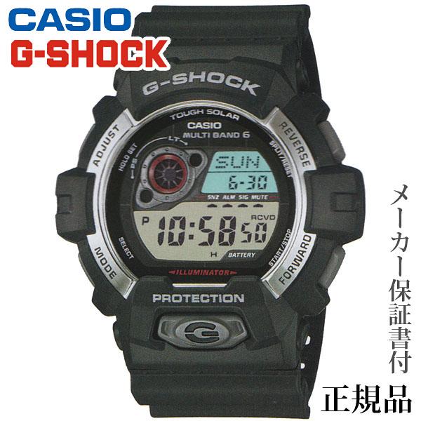 卒業 入学 CASIO カシオ G-SHOCK GW-8900 Series 男性用 ソーラー デジタル 腕時計 正規品 1年保証書付 GW-8900-1JF