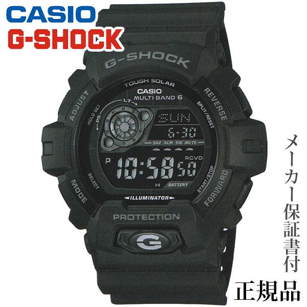 卒業 入学 CASIO カシオ G-SHOCK GW-8900 Series 男性用 ソーラー デジタル 腕時計 正規品 1年保証書付 GW-8900A-1JF