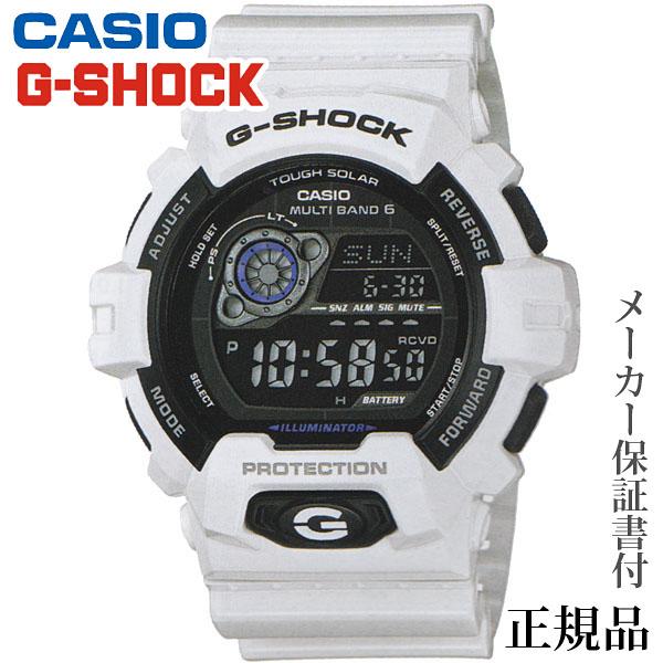 卒業 入学 CASIO カシオ G-SHOCK GW-8900 Series 男性用 ソーラー デジタル 腕時計 正規品 1年保証書付 GW-8900A-7JF