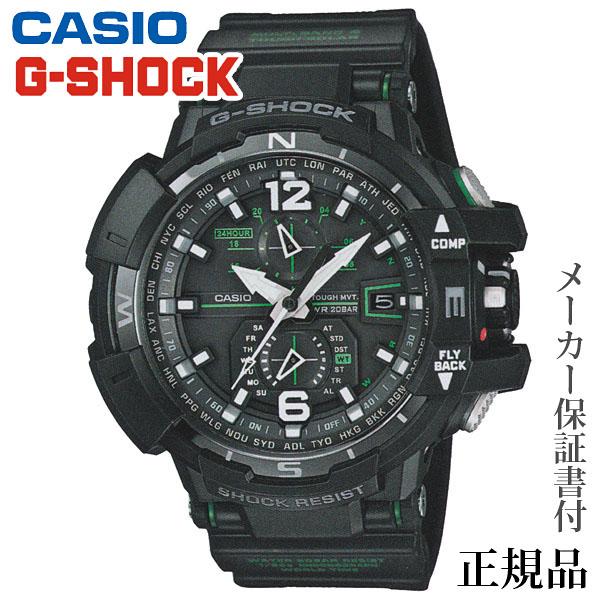 卒業 入学 CASIO カシオ G-SHOCK MASTER OF G GRAVITYMASTER 男性用 ソーラー アナデジ 腕時計 正規品 1年保証書付 GW-A1100-1A3JF