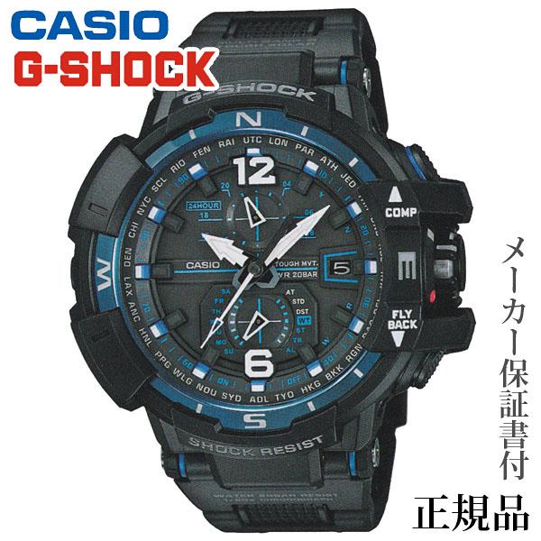 卒業 入学 CASIO カシオ G-SHOCK MASTER OF G GRAVITYMASTER 男性用 ソーラー アナデジ 腕時計 正規品 1年保証書付 GW-A1100FC-1AJF