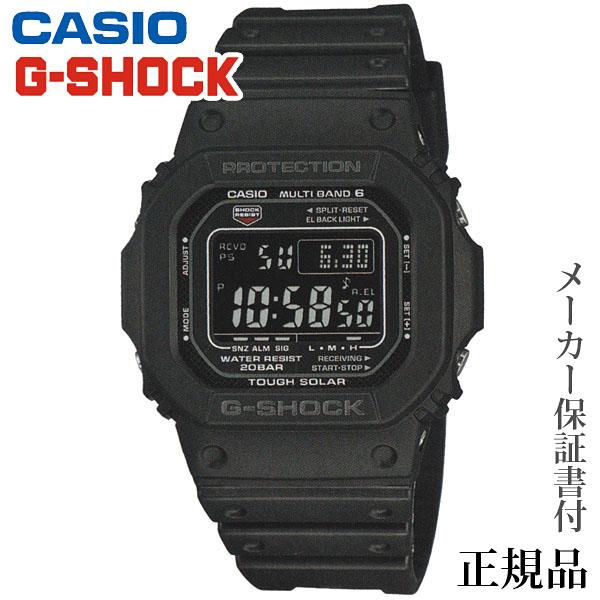 卒業 入学 CASIO カシオ G-SHOCK GW-5610 Series 男性用 ソーラー デジタル 腕時計 正規品 1年保証書付 GW-M5610-1BJF