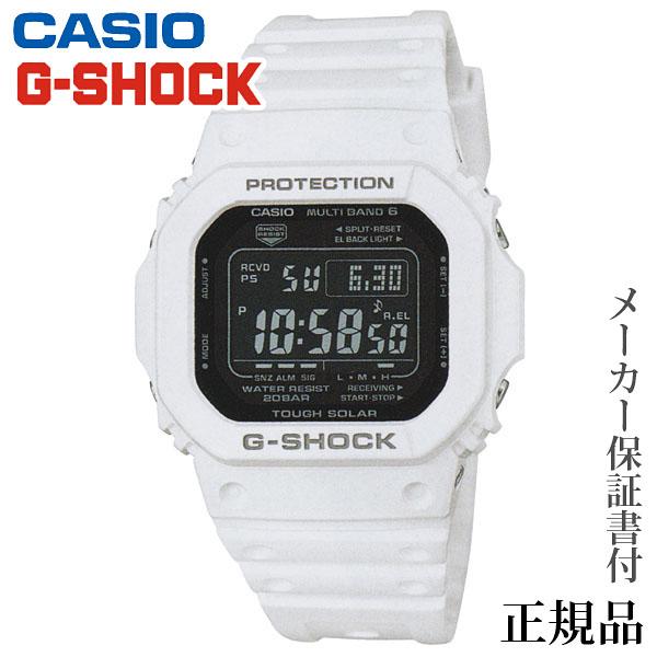 卒業 入学 CASIO カシオ G-SHOCK GW-5610 Series 男性用 ソーラー デジタル 腕時計 正規品 1年保証書付 GW-M5610MD-7JF