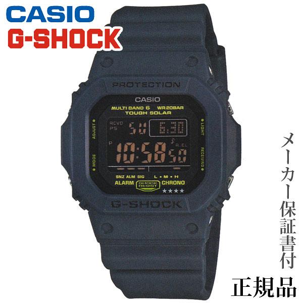 卒業 入学 CASIO カシオ G-SHOCK GW-5610 Series 男性用 ソーラー デジタル 腕時計 正規品 1年保証書付 GW-M5610NV-2JF