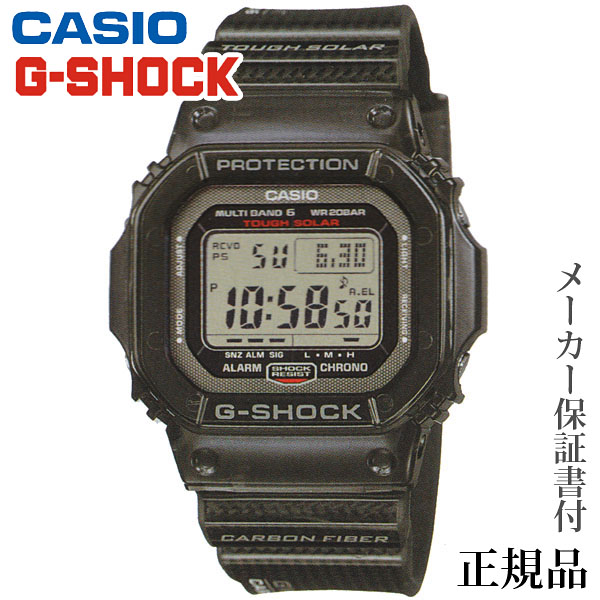 卒業 入学 CASIO カシオ G-SHOCK RM Series 男性用 ソーラー デジタル 腕時計 正規品 1年保証書付 GW-S5600-1JF