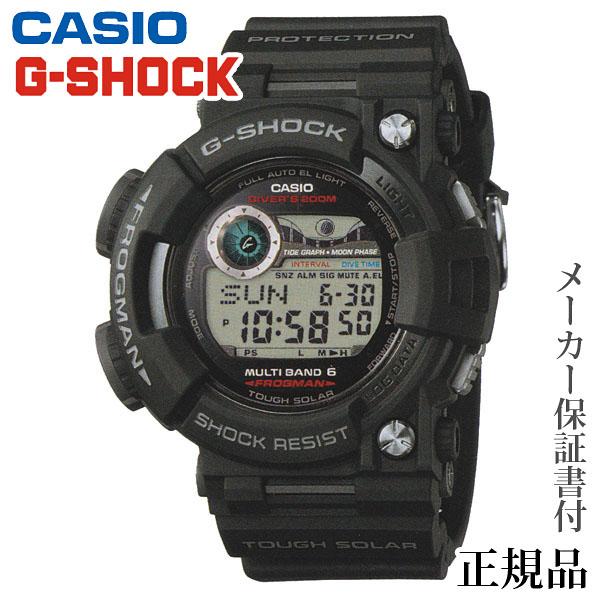 卒業 入学 CASIO カシオ G-SHOCK MASTER OF G FROGMAN 男性用 ソーラー デジタル 腕時計 正規品 1年保証書付 GWF-1000-1JF