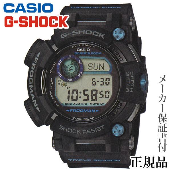 卒業 入学 CASIO カシオ G-SHOCK MASTER OF G FROGMAN 男性用 ソーラー デジタル 腕時計 正規品 1年保証書付 GWF-D1000B-1JF