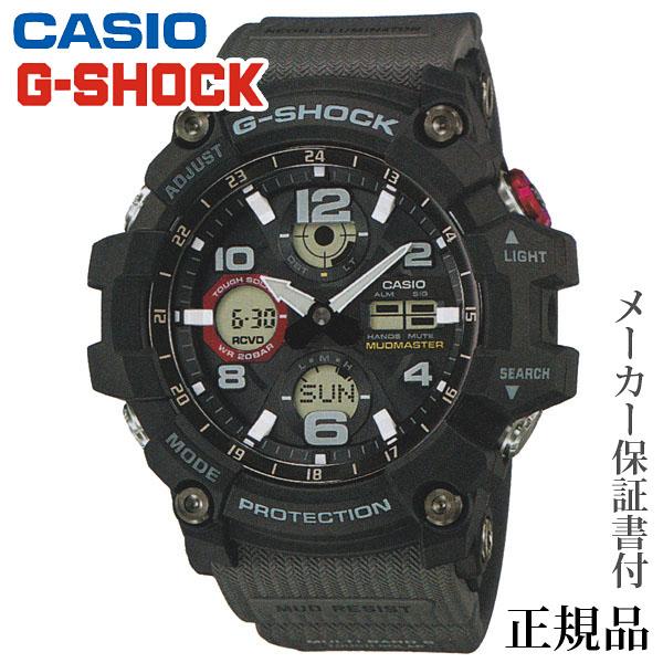 卒業 入学 CASIO カシオ G-SHOCK MASTER OF G MUDMASTER 男性用 ソーラー アナデジ 腕時計 正規品 1年保証書付 GWG-100-1A8JF