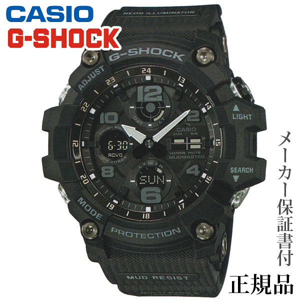 母の日 2019 CASIO カシオ G-SHOCK MASTER OF G MUDMASTER 男性用 ソーラー アナデジ 腕時計 正規品 1年保証書付 GWG-100-1AJF