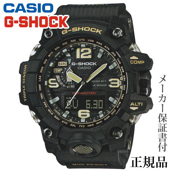 卒業 入学 CASIO カシオ G-SHOCK MASTER OF G MUDMASTER 男性用 ソーラー アナデジ 腕時計 正規品 1年保証書付 GWG-1000-1AJF