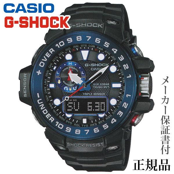 卒業 入学 CASIO カシオ G-SHOCK MASTER OF G GULFMASTER 男性用 ソーラー アナデジ 腕時計 正規品 1年保証書付 GWN-1000B-1BJF