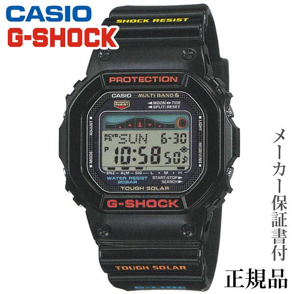 卒業 入学 CASIO カシオ G-SHOCK G-LIDE 男性用 クオーツ デジタル 腕時計 正規品 1年保証書付 GWX-5600-1JF