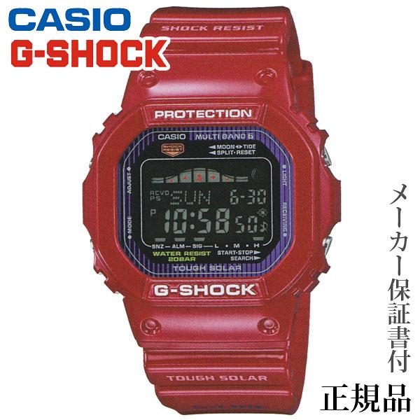 卒業 入学 CASIO カシオ G-SHOCK G-LIDE 男性用 クオーツ デジタル 腕時計 正規品 1年保証書付 GWX-5600C-4JF