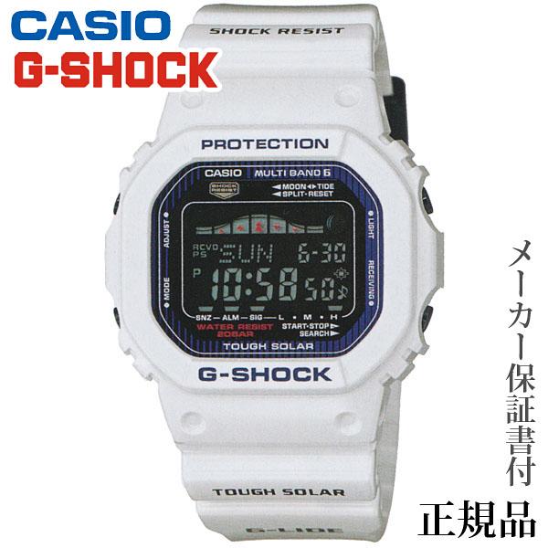 卒業 入学 CASIO カシオ G-SHOCK G-LIDE 男性用 クオーツ デジタル 腕時計 正規品 1年保証書付 GWX-5600C-7JF