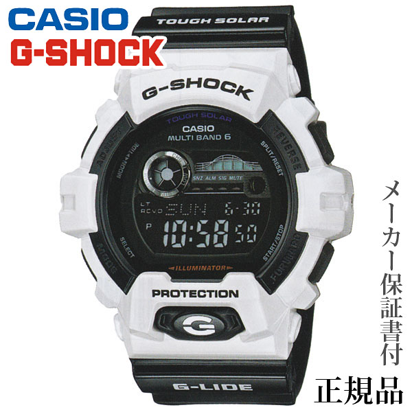卒業 入学 CASIO カシオ G-SHOCK G-LIDE 男性用 クオーツ デジタル 腕時計 正規品 1年保証書付 GWX-8900B-7JF
