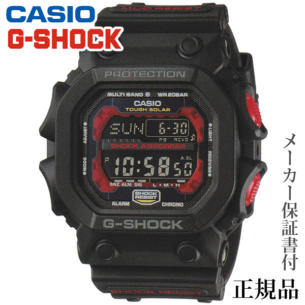 卒業 入学 CASIO カシオ G-SHOCK GX Series 男性用 ソーラー デジタル 腕時計 正規品 1年保証書付 GXW-56-1AJF