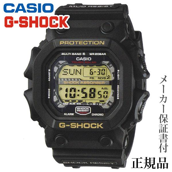 卒業 入学 CASIO カシオ G-SHOCK GX Series 男性用 ソーラー デジタル 腕時計 正規品 1年保証書付 GXW-56-1BJF