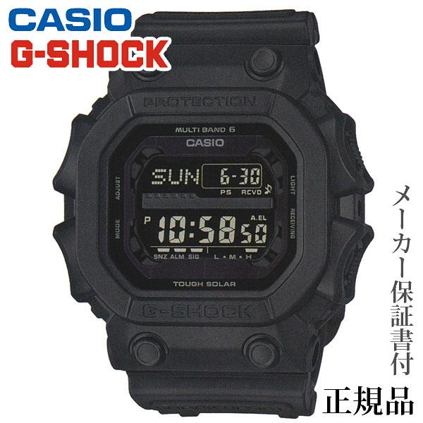 卒業 入学 CASIO カシオ G-SHOCK GX Series 男性用 ソーラー デジタル 腕時計 正規品 1年保証書付 GXW-56BB-1JF