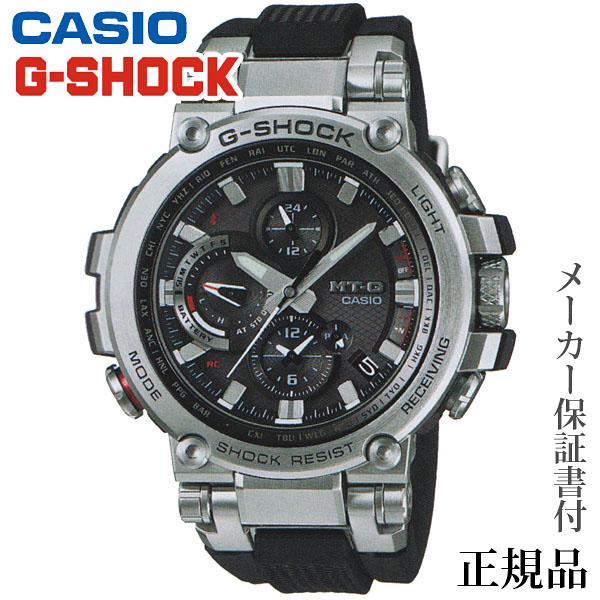 卒業 入学 CASIO カシオ G-SHOCK MT-G MTG-B1000 Series 男性用 ソーラー アナデジ 腕時計 正規品 1年保証書付 MTG-B1000-1AJF