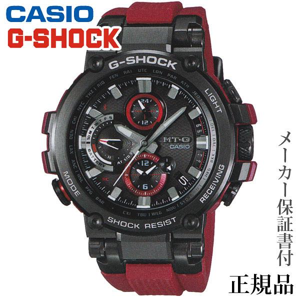 卒業 入学 CASIO カシオ G-SHOCK MT-G MTG-B1000 Series 男性用 ソーラー アナデジ 腕時計 正規品 1年保証書付 MTG-B1000B-1A4JF